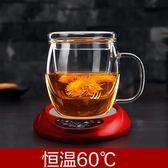 智慧杯墊 暖杯器電熱杯墊花茶杯保溫底座加熱杯墊茶座茶壺恒溫寶暖奶器 88折下殺