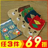 女士船襪 清新菱形小熊 可愛賣萌女襪 顏色隨機【AF02124】JC雜貨