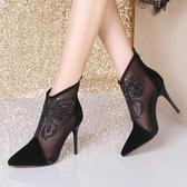 涼靴女春夏新款短靴時跟鞋子網紗包頭涼鞋女鏤空網靴細跟夏季  【快速出貨】