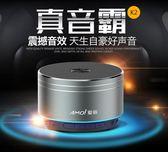藍芽音響 Amoi/夏新 K2無線藍芽音箱超重低音小鋼炮手機迷你電腦音響戶外便攜式車載 igo 玩趣3C