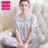 韓版睡衣女夏天可愛卡通薄款棉綢家居服休閑短袖清新學生兩件套裝 依凡卡時尚