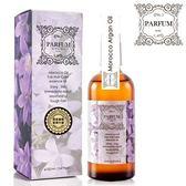 Parfum 巴黎帕芬 摩洛哥經典香水護髮油100ml(鳶尾花) ◆86小舖 ◆