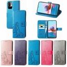 幸運草 紅米Redmi Note 10 5G 多功能皮套 側開掀蓋式保護殼 時尚壓花皮革卡夾零錢包手機套 可站立