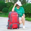 70升打工背包男雙肩包大容量戶外登山包女60升旅游運動特大行李包