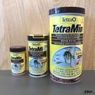 德彩 Tetra 熱帶魚薄片飼料 【1L】添加維他命c 增加抵抗力 健康營養 T103 魚事職人