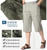 爸爸七分褲 中年男士七分褲夏季薄款中老年純棉中褲爸爸高腰寬松西裝短褲外穿- 薇薇