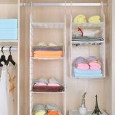 衣櫃收納掛袋懸掛式收納衣物內衣抽屜式收納盒衣櫥收納 中秋好康特惠