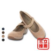 ARCOPEDICO雅客 雙足弓台設計瑪麗珍正式鞋 (娃娃鞋 皮鞋)-電電購