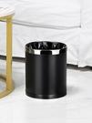 垃圾桶 垃圾桶家用客廳創意高檔廚房大號酒店辦公室可愛臥室輕奢風衛生間