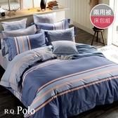 【R.Q.POLO】精梳棉系列 兩用被床包四件組 雙人加大6尺(米洛斯)