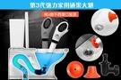 【NF374】三代水管疏通大砲 馬桶堵塞...