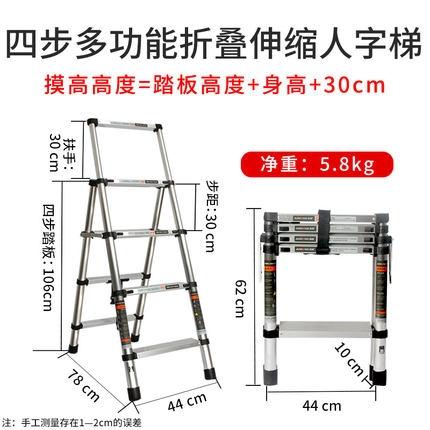 梯子 家用梯子便攜伸縮升降折疊梯人字梯鋁合金加厚室內多功能五步樓梯【快速出貨】