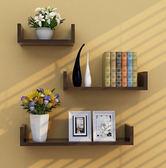 牆上置物架客廳牆壁挂牆面隔板擱臥室多層書架免打孔黑胡桃色6(首圖款)