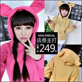 克妹Ke-Mei【AT49161】萌系少女 立體兔耳假二件併接厚刷毛抽繩連帽洋裝