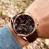 達男士手錶男錶學生石英錶防水商務手錶時尚潮流腕錶 3C優購