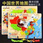 兒童大號中國 世界磁性雕刻地圖拼圖拼板3-6-8歲寶寶木製早教玩具七夕情人節