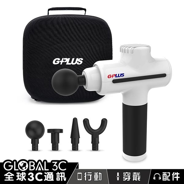 G-PLUS 國民筋膜按摩槍 5段變速 LED顯示段數/電量 無刷強力馬達 可充式鋰電池 4款專業按摩頭