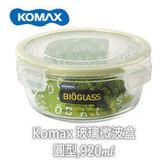 【好市吉居家生活】嚴選~韓國KOMAX圓型微波保鮮盒-長春藤 920ml