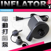 情趣用品 充氣機 Hacker 駭客 電動打氣泵