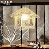 維多拉斯燈具美式個性藝術藤藝陽台餐廳咖啡廳單頭小吊燈 igo摩可美家