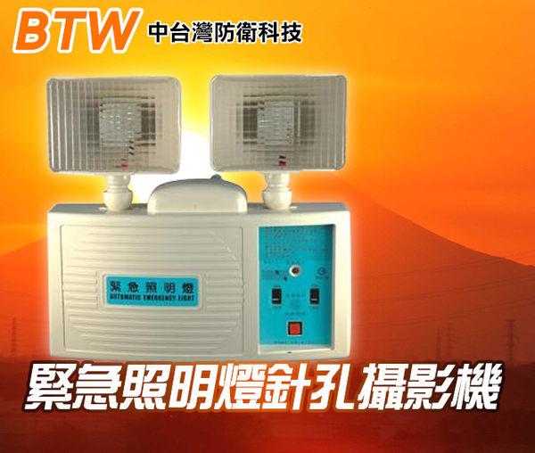 【中台灣防衛科技】*商檢字號:D3A742* 日本SONY CCD偽裝緊急照明燈針孔攝影機專賣店