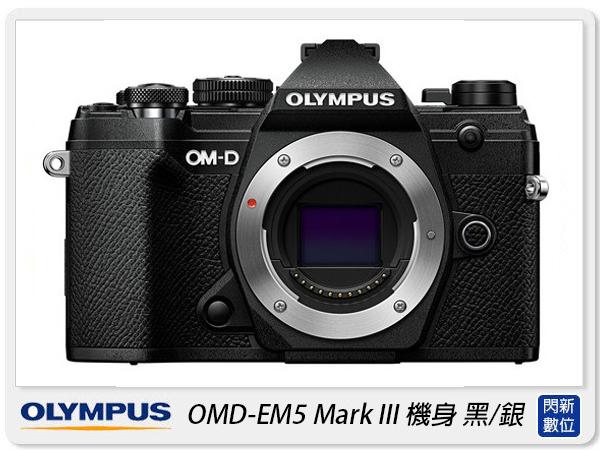 登錄送禮券+電池~Olympus E-M5 Mark III Body 機身 黑/銀(EM5 M3,公司貨)