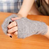 手套女冬可愛韓版卡通半指手套女冬學保暖無指短款學生羊毛線情侶