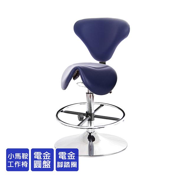 GXG 醫療級 小馬鞍加椅背 工作椅(喇叭座+踏圈款)  型號81T8 K