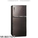 【南紡購物中心】Panasonic國際牌【NR-B651TG-T】650公升雙門變頻冰箱曜石棕