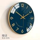 梵現代掛鐘客廳北歐錶掛墻家用時尚簡約鐘錶臥室靜音時鐘創意掛錶 酷男精品館