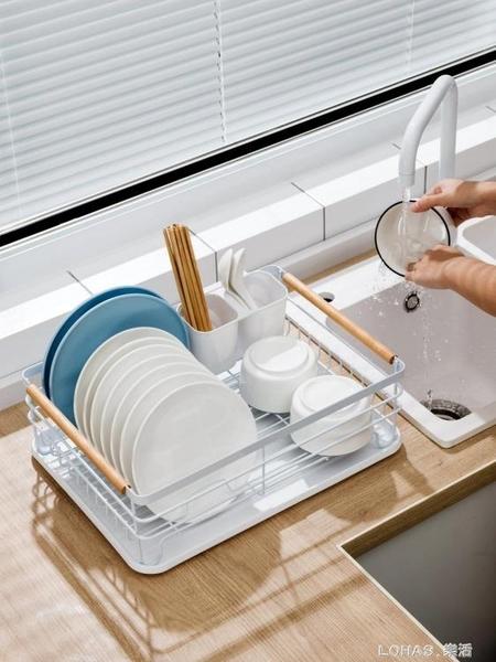 瀝水碗架廚房碗碟架瀝水架瀝碗架家用放碗架水槽置物架碗筷濾水架 樂活生活館