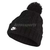 Nike 帽子 Sportswear Beanie 灰 銀 男女款 毛帽 基本款 【PUMP306】 925422-010