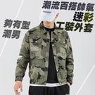 【9663】韓版潮流百搭帥氣迷彩工裝外套...