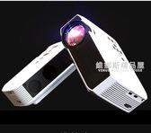 2018新款S1小型手機投影儀 微型家用智能投影機家庭影院便捷  維娜斯精品屋