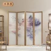 屏風 摺疊隔斷客廳簡約現代玄關臥室歐式實木布藝行動中式雙面折屏 果果輕時尚 igo