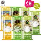 免運組合【小拌麵】3口味綜合組共6+1包...