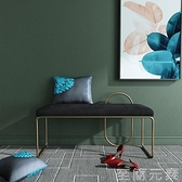 北歐ins換鞋凳現代創意門口穿鞋凳鐵藝長凳服裝店時尚長椅休閒椅WD 至简元素