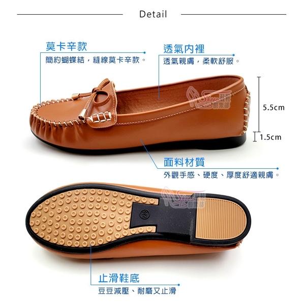 包鞋.軟Q止滑簡約蝴蝶結MIT平底莫卡辛鞋 娃娃鞋.棕/藍/杏【鞋鞋俱樂部】【023-GD522】
