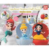全套3款【日本正版】迪士尼公主 造型轉蛋 扭蛋 轉蛋 仙杜瑞拉 白雪公主 艾莉兒 環保蛋殼 - 419556