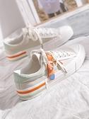 平底鞋 帆布鞋女小白鞋2021年新款ulzzang韓版百搭學生平底休閒小眾板鞋【快速出貨八折搶購】