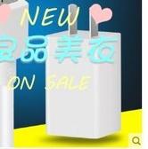 充電頭 原裝適用 OPPO充電器快充頭R9 R11s R11 R11splus R卓手機閃充數據線快充頭