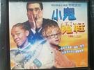 挖寶二手片-V02-093-正版VCD-電影【小鬼魔鞋1】-李奧寶娃(直購價)