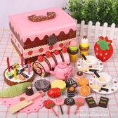 男女孩寶寶女童兒童切切廚房過家家蛋糕玩具2-3-4-5-6歲生日禮物  居樂坊生活館YYJ