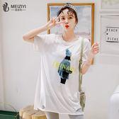 200斤大尺碼 女裝2019夏裝新款遮肚子胖mm仙女人顯瘦減齡短袖白色T恤