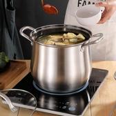 304不銹鋼湯鍋煲加厚底燃氣直型湯鍋