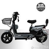 亮咖新國標迷你電動車男女小型電瓶車48V電動自行車成人代步單車  (橙子精品)