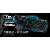 【免運費】~清倉優惠~ 【T.C.STAR 】電競鍵盤 TCK802