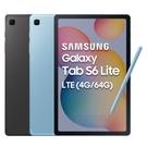 Samsung Galaxy Tab S6 Lite (P615) 10.4吋 LTE平板- (4G/64G) (公司貨/全新品/保固一年) 限量送皮套