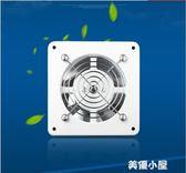 220V靜音通風扇廚房排氣扇衛生間墻4寸窗式換氣換風扇100MM管道抽風機QM『美優小屋』
