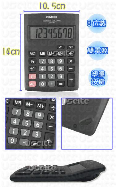 【CASIO】攜帶式8位國家考試機型計算機MW-8V
